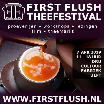 irst Flush Theefestival 2019